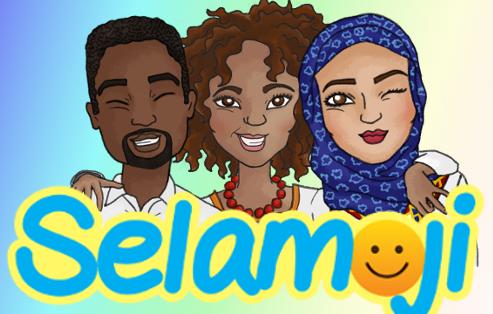 salamoji_logo